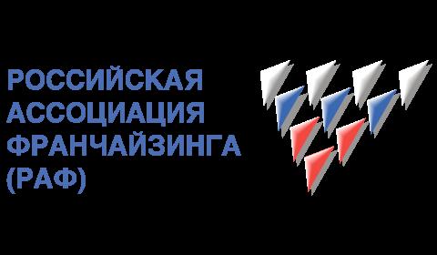 logo_raf_logo20