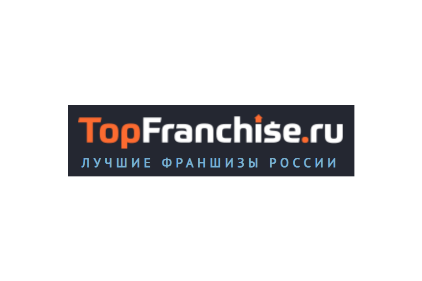 конференция TopFranchise - фото - 1
